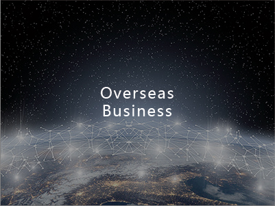 Overseas Business Unit (OBU)