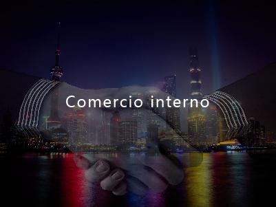 Comercio interno