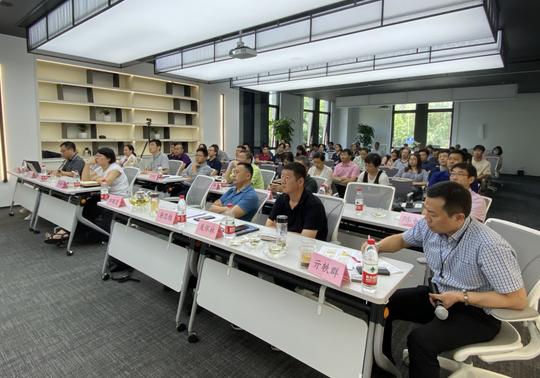 守正前行 变局之中续新篇——bwin登录平台下载国际召开2020年上半年度经营工作会议